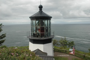 Cape Meares Lighthouse Lamp